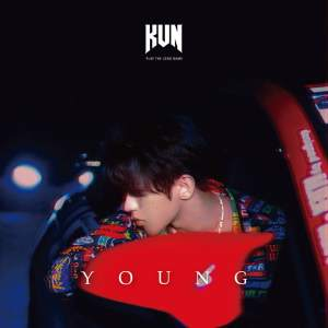 Download Cai Xukun - YOUNG Mp3