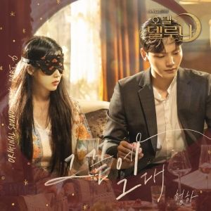 Download Chungha - At The End Mp3