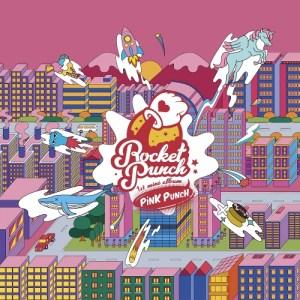 Download Rocket Punch - BIM BAM BUM Mp3