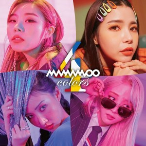 Download Mamamoo - Be Calm Mp3