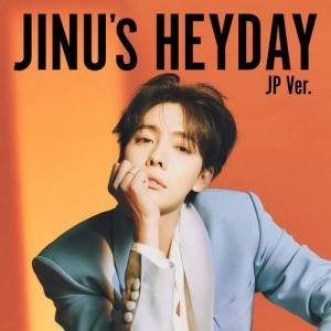 Download JINU - CALL ANYTIME (Japanese Ver) Mp3