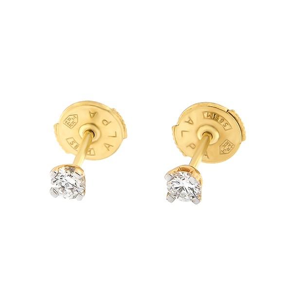 Kullast kõrvarõngad teemantiga 0,21 ct. Kood: 112ag