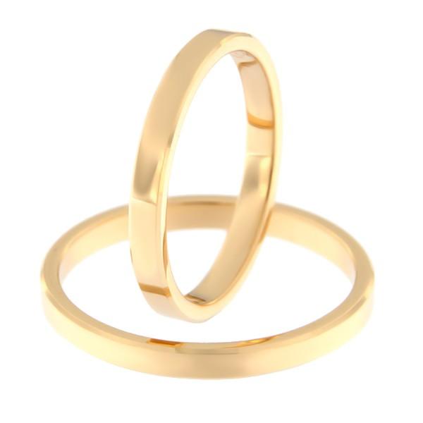 Kullast abielusõrmus Kood: Rn0167-2,5-kollane