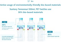 Japanese 'Suntory Tennensui' mineral water