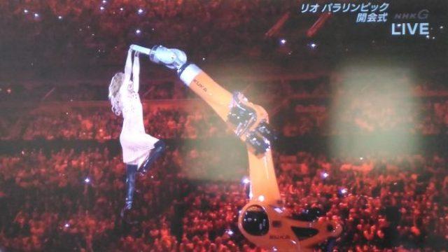 エイミー・パーティとロボット