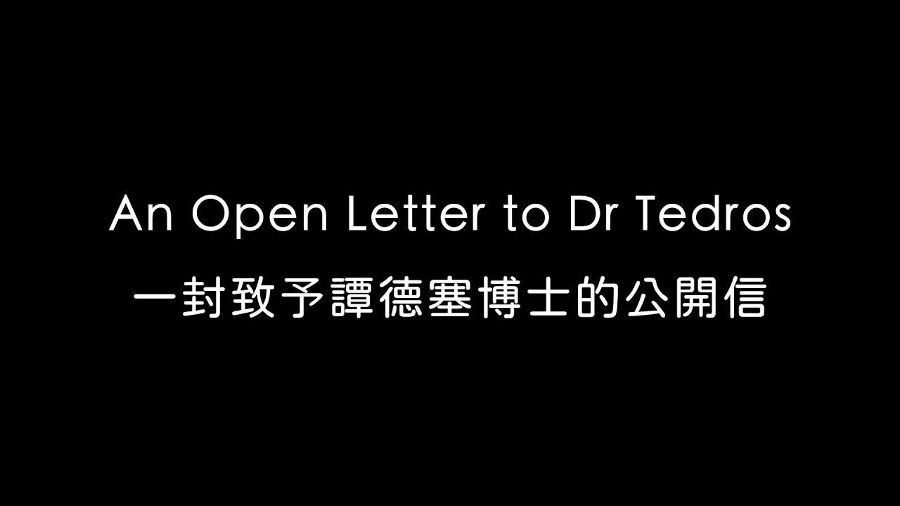 テロドスはA級戦犯として国際軍事法廷にかけられるべき。台湾批判に女子医学生が反論
