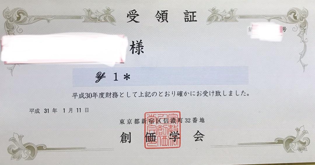 【神奈川】「給付の10万円、県職員は寄付を」労組が提案 ★2  [孤高の旅人★]