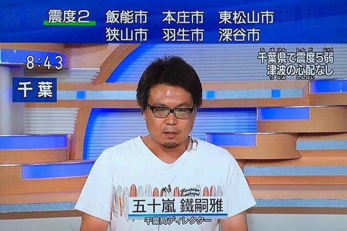 【うっかり】自宅から中継のテレビ局記者、ズボン忘れてカメラに生足  [夜のけいちゃん★]