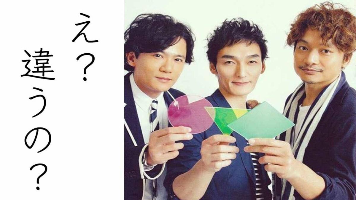 元SMAP、香取慎吾ら3人の番組終了はジャニーズ事務所の〝圧力〟ではなかった!?衝撃の真相にファンからは3人の今後を心配する声が…!!