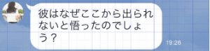 りんなの探偵ごっこ出題4-2