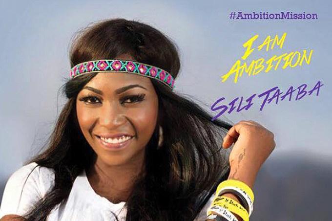 Irene Ntale ambition