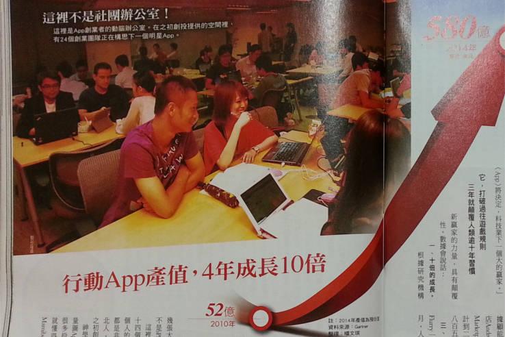 Как тайваньские венчурные бизнесмены инвестировали мой стартап