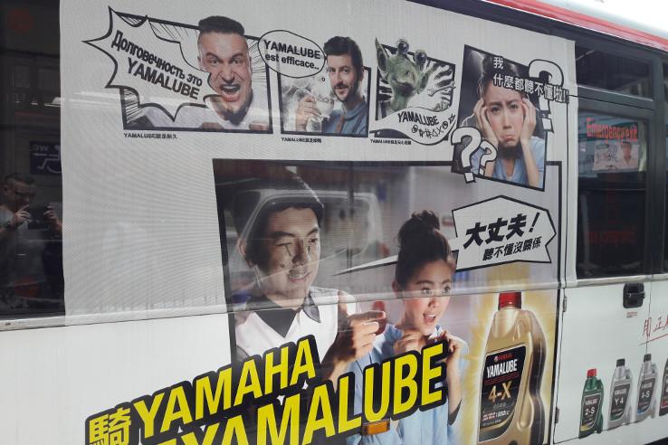 Автобусы для людей