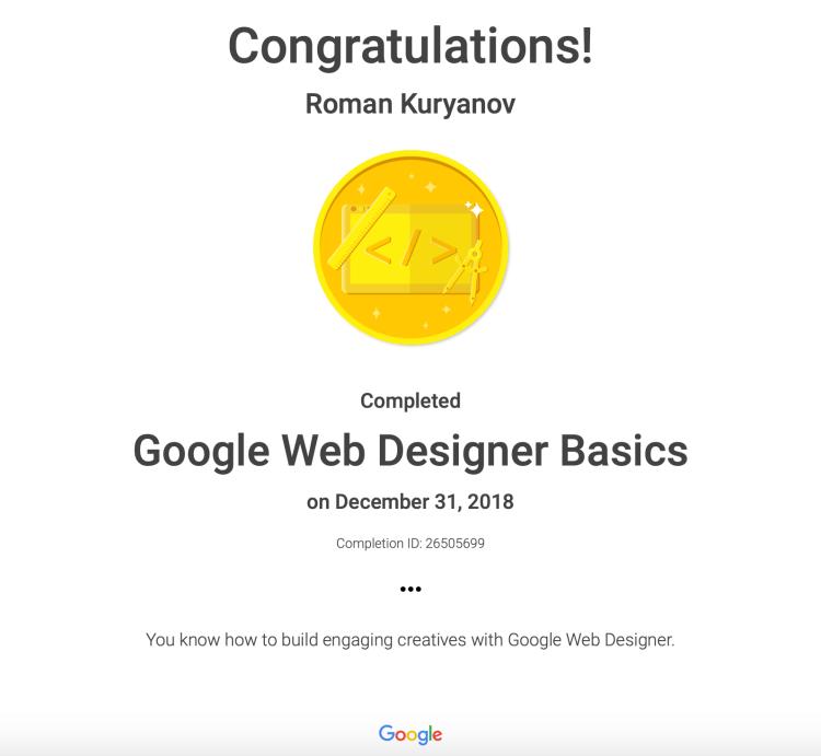 Google Web Designer Basics