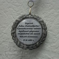 Сувенир
