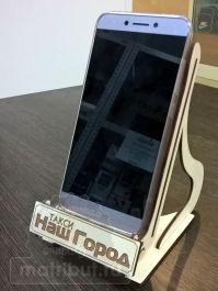 Подарочная подставка для телефона