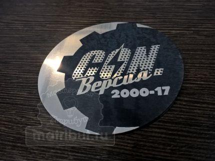 """Сувенирный значок для Geek-конвента """"CON.Версия"""""""