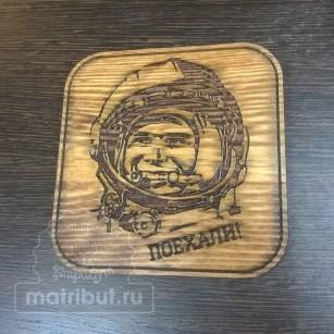 Подставка под кружку из массива сосны с гравировкой на день космонавтики покрытая маслом