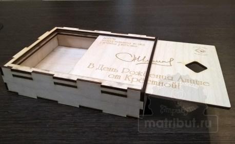 Заготовка подарочной коробочки с гравировкой
