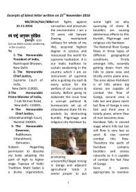 bulletin-eng-28-nov-2016-1-page-002-copy