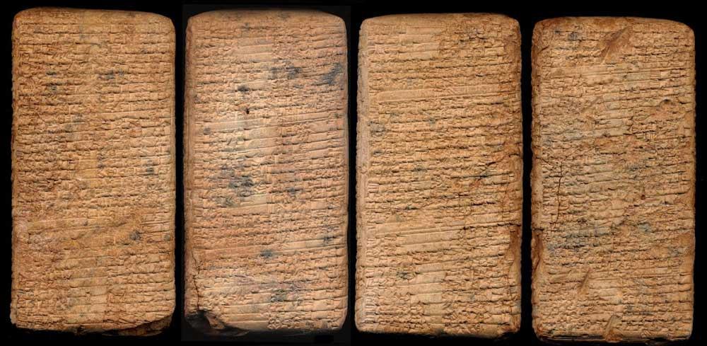 Enuma Elish: Creation Tablets