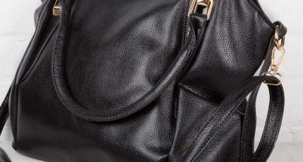 black-over-the-shoulder-bag-free-img
