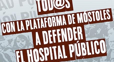 11 de Junio. Tod@s con la Plataforma de Móstoles a defender el Hospital Público