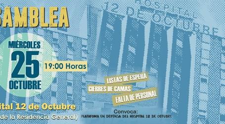Asamblea de la Plataforma en Defensa del Hospital 12 de octubre. 25 Oct 19:00h.