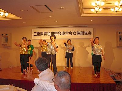 H26年度県女性部総会 005.jpg