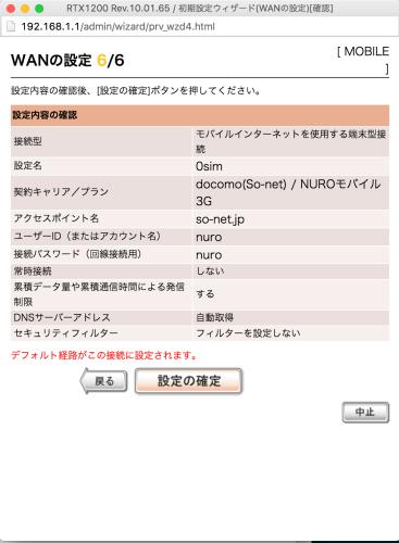 RTX1200_Rev_10_01_65___6