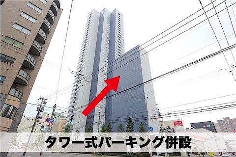 撮影サンプル_札幌外観