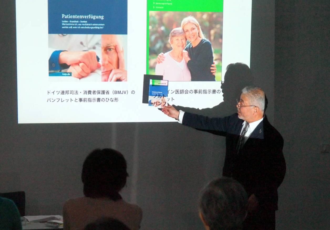 デュッセルドルフで開業する馬場医師を招いての講演会 © Matsuda Masahiro