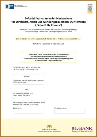 【バーデン=ヴュルテンベルク州のコロナ緊急支援申請書】 プログラムの実施主体は「バーデン=ヴュルテンベルク州経済・労働・住宅建設省」。これに審査を担当する「州の商工会議所」と「州の手工業者組合」、給付金の振り込みを実施する「州立銀行」のロゴが描かれている