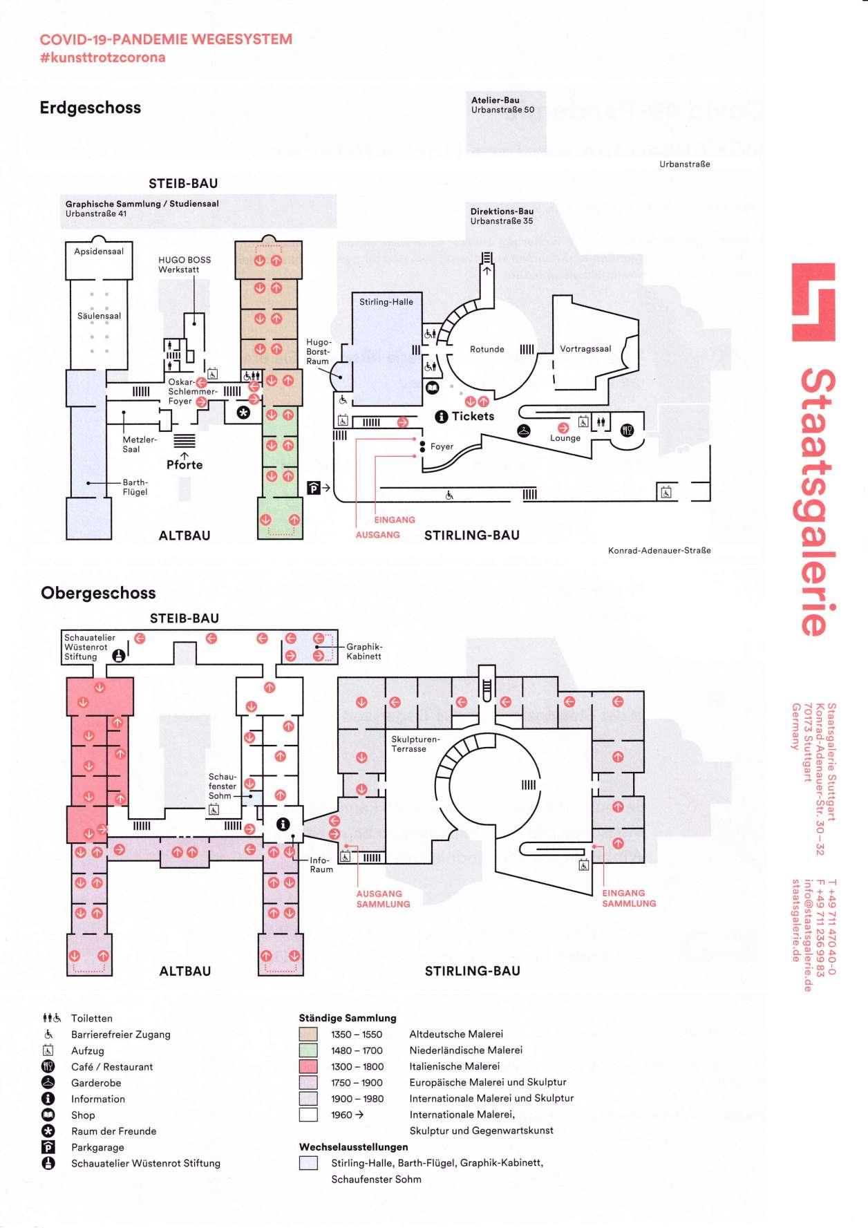 シュトゥットガルト国立美術館、館内地図 ©Stuttgart Staatsgalerie