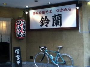 2014-09-06_171059.jpg