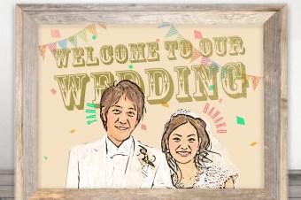 小銭が欲しくなったので、結婚式用ウェルカムボードデザインはじめました