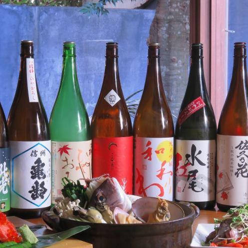 信州美味しい地酒、ご用意しています!