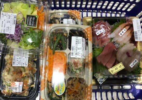 ヘルシーな食事 (1)