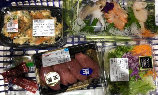 ヘルシーな食事 (2)