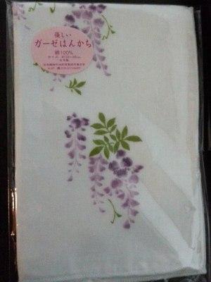 梅の花のお土産