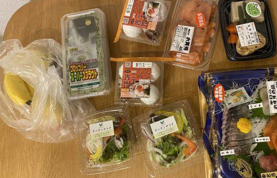 Tポイントが付与される東武ストアで購入した食品類