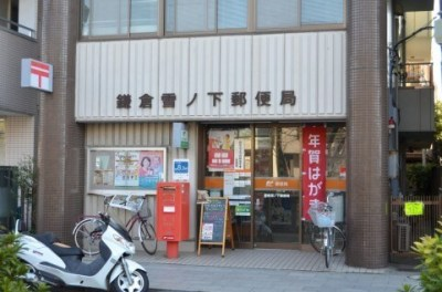 日本郵政の郵便局