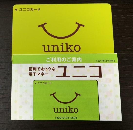 ユニコカード