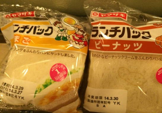 山崎製パンの株主総会のお土産 (1)