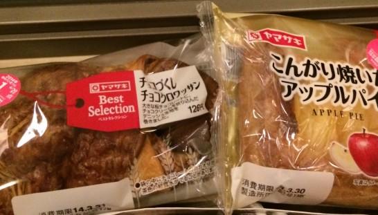 山崎製パンの株主総会のお土産 (3)