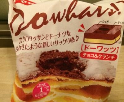 山崎製パンの株主総会のお土産 (6)