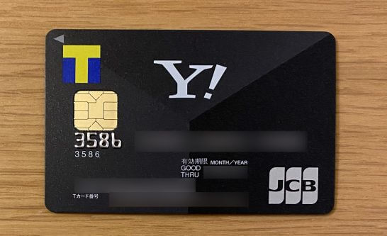 Yahoo! JAPANカード(ヤフーカード)