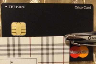 Orico Card THE POINT(オリコカードザポイント)