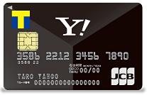Yahoo! JAPAN カード