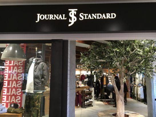 ジャーナルスタンダード